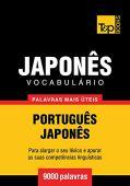 từ vựng tiếng Bồ Đào Nha-Nhật Bản - 9000 hầu hết các từ hữu ích