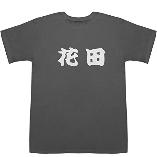 花田 T-shirts スモーク XS【花田 ラーメン】【花田 上野】