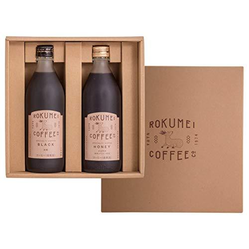 ROKUMEI COFFEE CO. ( ロクメイコーヒー ) コーヒーギフト カフェベース ブラック&ハニー [ 2本 / 各500ml ] コーヒーベース ギフト ( 誕生日シール )