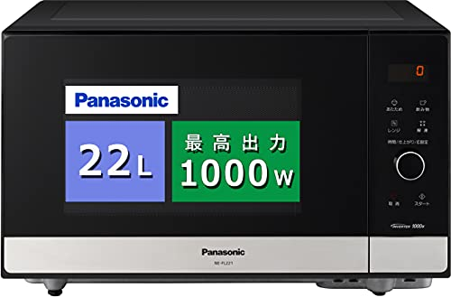 パナソニック 単機能電子レンジ 22L フラットテーブル スピードあたため ヘルツフリー NE-FL221-K