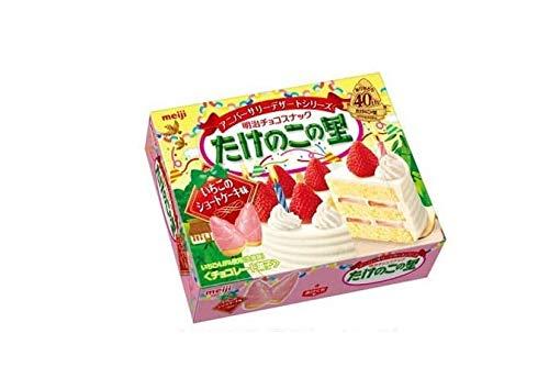 明治 たけのこの里 いちごのショートケーキ 61g×10箱