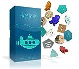 Oink Games Deep Sea Adventure: A Treasure-Hunting Travel Board Game