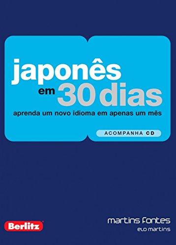 Japonês em 30 Dias