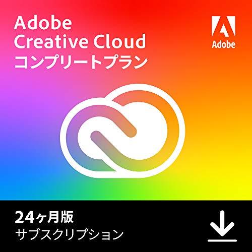 Adobe Creative Cloud コンプリート|24か月版|オンラインコード版(Amazon.co.jp限定)