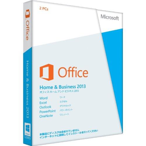 【旧商品/2016年メーカー出荷終了】Microsoft Office Home and Business 2013 [プロダクトキーのみ] [パッ...