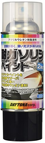 デイトナ(DAYTONA) 耐ガソリンペイント 2液ウレタンスプレー/クリア(透明) 315ml 72709 HTRC2.1