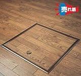 ナカ工業 ホームハッチ 床下点検口 気密型 450×450mm HNH-K-450B