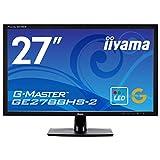 iiyama ゲーミング モニター ディスプレイ GE2788HS-B2 (27インチ/1ms/フルHD/TN/HDMI,D-sub,DVI-D)