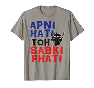 Apni Hati Toh Sabki Phati is a Funny Popular Hindi saying which loosely translates to, 'Beware of me when I'm angry'. Click brand-name on top to see all our popular Desi Shirts at once. This is a Apni Hati Toh Sabki Phati Tshirt for the funny bones i...