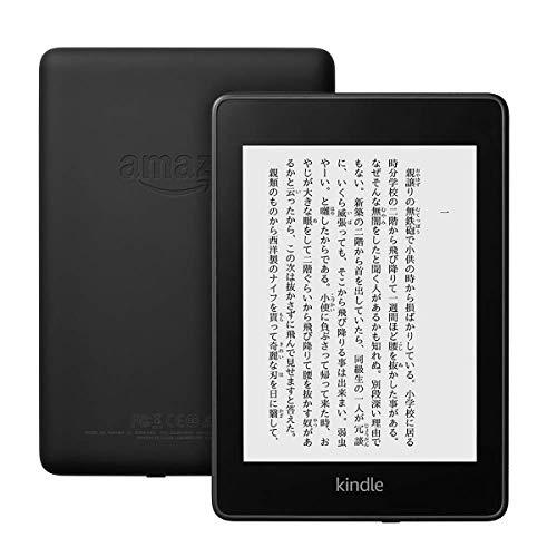 Kindle Paperwhite 防水機能搭載 Wi-Fi 32GB 電子書籍リーダー