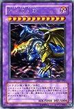 遊戯王カード 【 F・G・D [シークレット] 】 GB7-001-SI