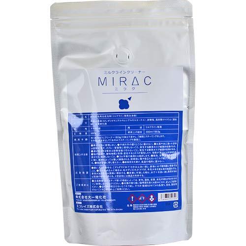大一電化社オリジナル MIRAC(ミラク) ミルクラインクリーナー 500g