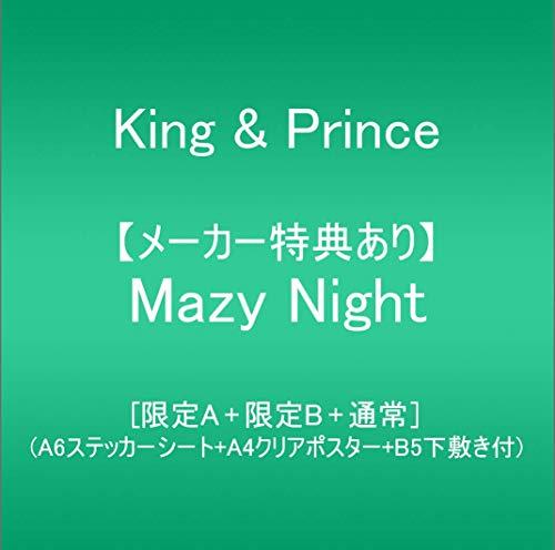 【メーカー特典あり】 Mazy Night(限定A+限定B+通常)(メーカー特典:ステッカーシート+クリアポスター+下敷...
