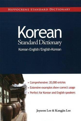 Korean Standard Dictionary