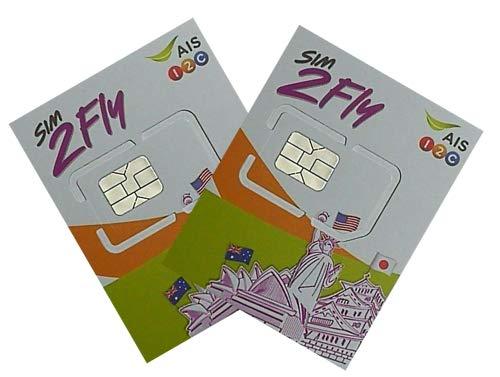 【お急ぎ便】お得な2枚セット!AIS SIM2Fly アジア33ヶ国利用可能 プリペイドSIMカード データ通信4GB 8日...