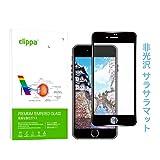 iPhone7/iPhone8 ガラスフィルム アンチグレア Elippa さらさら 反射防止 炭素繊維 3D全面保護……