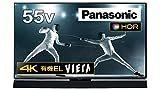 パナソニック 55V型 4K 有機EL テレビ ビエラ TH-55FZ1000