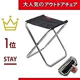 折りたたみ椅子 TANOKI 軽量 コンパクト アウトドア チェア お釣り キャンプ 登山 持ち運び 便利