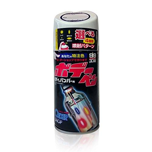 ソフト99 (SOFT99) 特注色 300ml スバル(純正色番号 61K:ダークグレーM) Myボデーペン(オーダーメイドカラ...