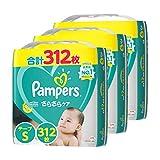 【テープ Sサイズ】パンパース オムツ さらさらケア (4~8kg) 312枚(104枚×3パック) [ケース品] 【Amazon限定品】