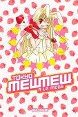 Tokyo mew mew a la mode omnibus (tokyo mew mew omnibus) (edición en inglés)