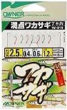 OWNER(オーナー) 仕掛け 満天ワカサギ 7本 秋田狐 2.5号 0.4号 1.2m W-910 30910