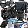Nikon D5600 DSLR Camera with 18-55mm VR Lens + 64GB SDXC Memory Card, Tripod, Flash, and More