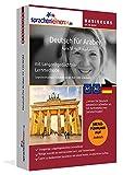 Deutsch lernen für Araber - Basiskurs zum Deutschlernen mit Menüführung auf Arabisch