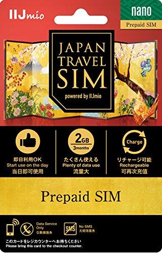 インターネットイニシアティブ IIJ Japan Travel SIM ( nanoSIMサイズ / データ量:2GB / 利用可能期間:3mon...