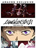 EVANGELION:3.0+1.01 THRICE UPON A TIME