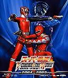 スーパー戦隊 V CINEMA&THE MOVIE Blu-ray 2004‐2005