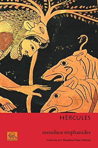 Hercules (Greek Mythology Book 1)