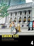 BANANA FISH Blu-ray Disc BOX 4(完全生産限定版)