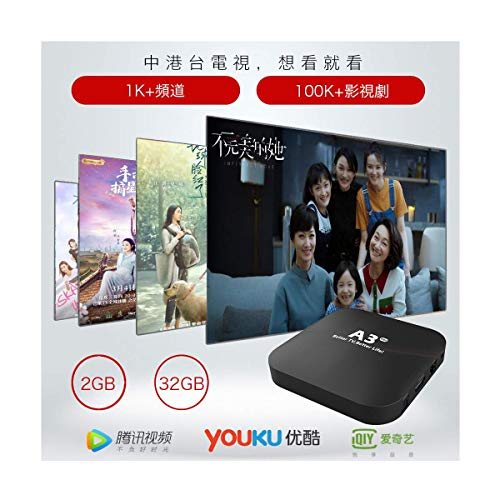 2020 A3 Chinese 2GB RAM+GB ROM WiFi 4.0 Upgraded from HTV Box