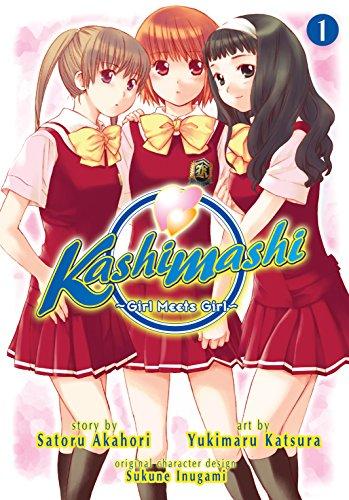 Kashimashi ~Girl Meets Girl~ Vol. 1 (English Edition)