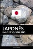 Livro de vocabulario japones: uma abordagem focada em topicos