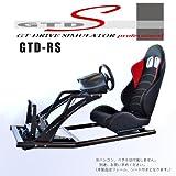 ロッソモデロ (rossomodello) GTD-RS T500RS、T300RS、G27、G29、ポルコン、CSR 対応 ハンドルコントローラー固定シート GT5 プレステ3