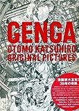 GENGA - OTOMO KATSUHIRO ORIGINAL PICTURES -