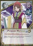 Naruto Card - Princess Haruna 052 - Broken Promise - Rare - 1st Edition