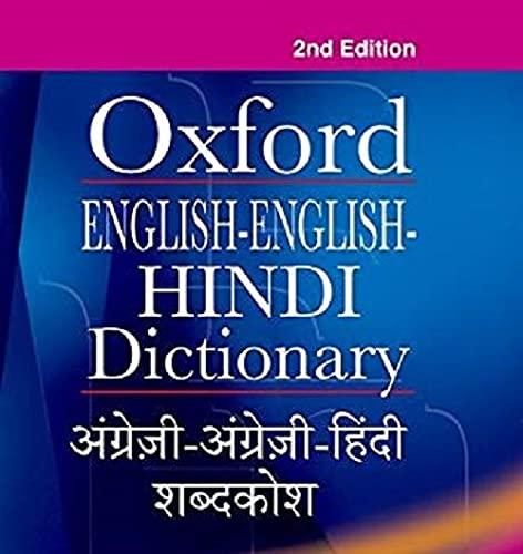 English-English-Hindi Dictionary