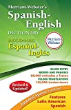 Merriam-Webster's Spanish-English Dictionary, Newest Edition, 2016 Copyright, Hardcover, (Spanish and English Edition)