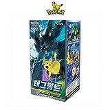 Pikachu Sun & Moon Tag Bolt Trading Cards Booster Card Pack / 30 Packs/Korean Ver