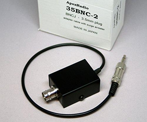 ApexRadio 35BNC-2 変換ケーブル (BNCJ-3.5mmモノラル) サージアレスタ入