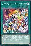 遊戯王 LIOV-JP057 アメイズメント・スペシャルショー (日本語版 ノーマル) ライトニング・オーバードライブ