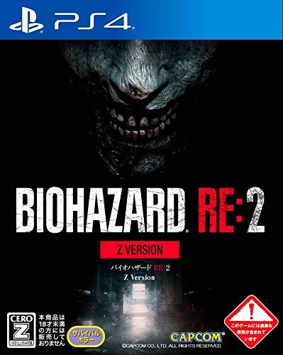 BIOHAZARD RE:2 Z Version  - PS4
