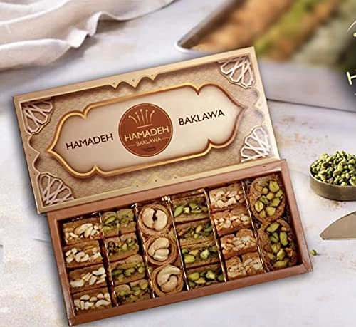 (250gr)Caja de regalo de lujo Baklava Turkish Baklawa Sample
