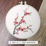 HOMEKMJ Kits de Broderie Chinoise de Fleur de Lotus pour débutant Bricolage...
