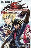 遊☆戯☆王5D's 1 (ジャンプコミックス)