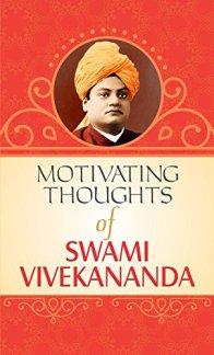Motivating Thoughts of Swami Vivekananda | Motivational Shayari in Hindi