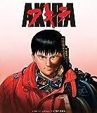 AKIRA 4Kリマスターセット (4K ULTRA HD Blu-ray & Blu-ray Disc 2枚組) (特装限定版)